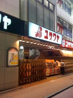 Kamata10091702.jpg
