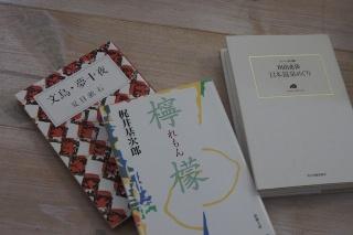 books072701.jpg