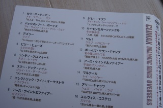 CD091001.jpg