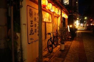 okinawa070112.jpg