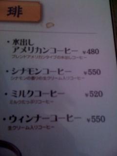 nagisa10100303.jpg