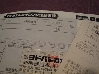 renji01.jpg