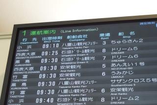 okinawa070301.jpg