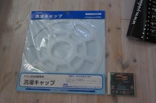 washi071701.jpg