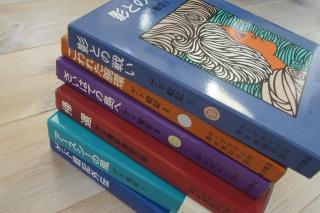books072707.jpg