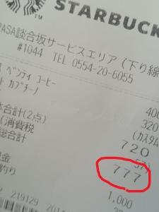 noto14092200
